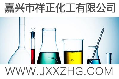 浙江省易制毒系统注册准备资料
